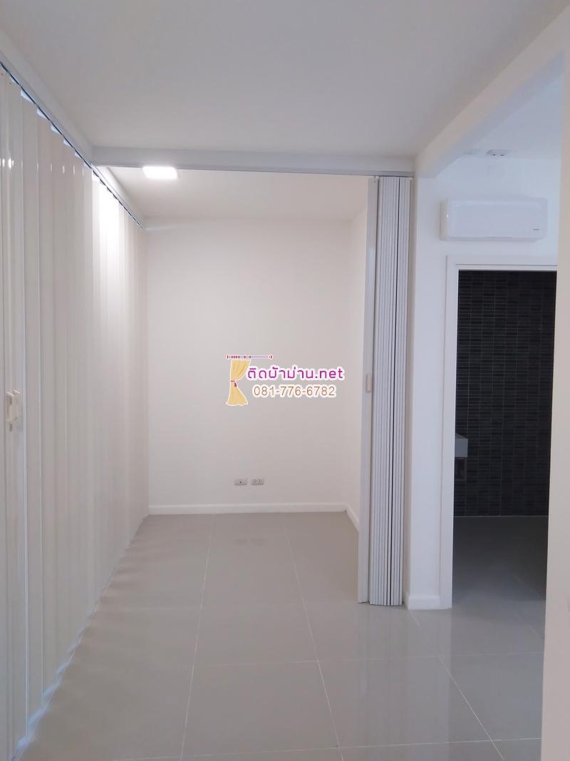 ฉากกั้นห้องแบบทึบ pvc แบ่งพื้นที่ห้องนอน