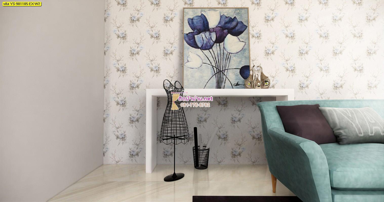 วอลเปเปอร์ลายดอกไม้สีฟ้าพื้นสีครีม
